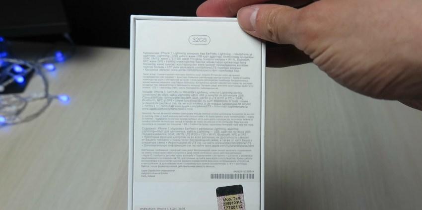 Вид коробки оригинального iphone 7